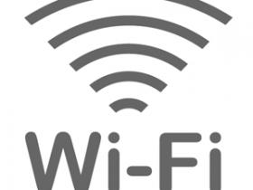 東北新幹線でもWiFi利用可能に?