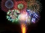 岩手県花火大会の幕開け「つなぎ温泉御所湖まつり」