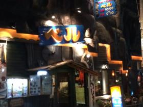ハンバーグと言えば「べる 大通店」【盛岡 グルメ】
