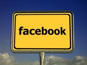 facebookページ開設しました!